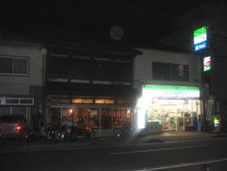 teramachi8.jpg