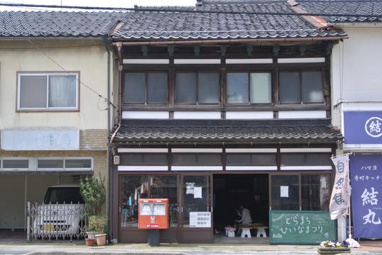 ひいなまつり2015-1.jpg