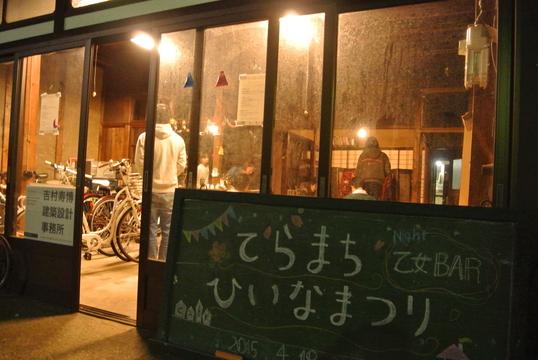 ひいなまつり2015-5.jpg