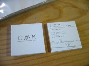 caakcard.jpg
